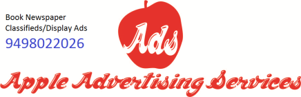 Apple-Ads-Logo
