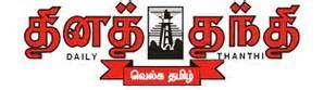 Daily Thanthi Advertising agency